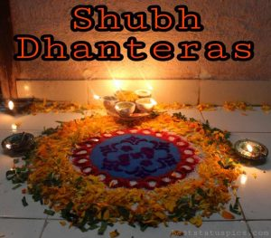 happy shubh dhanteras 2020 wishes in hindi for whatsapp
