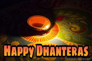 happy dhanteras 2020 message in english with images