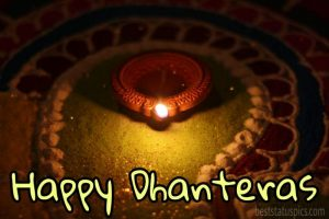 happy dhanteras 2021 wishes photos HD download