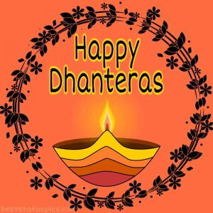 happy dhanteras 2020 wishes images download