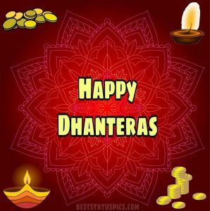 Happy Dhanteras 2021 Images HD, status, wallpapers