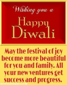 happy diwali 2021 quotes, wishes, status, images HD in english