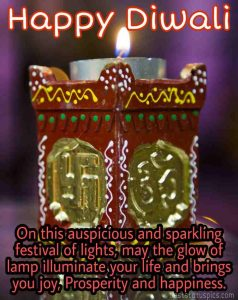 Happy Diwali 2021 Wishes, Images HD, Messages, SMS