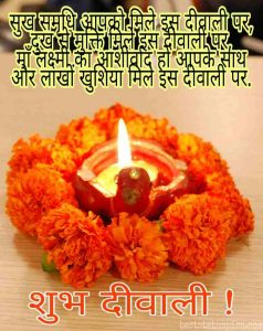 happy diwali 2020 photo download, wishes, quotes for Whatsapp