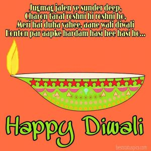 Happy Diwali 2020 wishes, quotes, pictures in Hindi