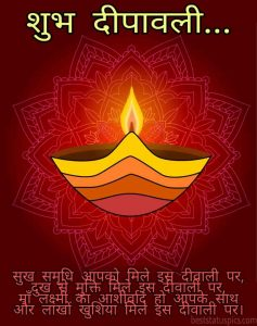 happy diwali 2020 images, greeting cards in hindi