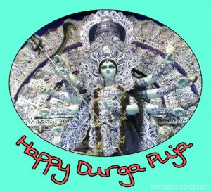 happy durga pooja 2020 wishes in english with Hd pics and images