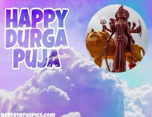 happy durga puja 2020 hd wallpaper for Whatsapp