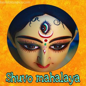 Happy Subho Mahalaya 2020 wishes, images HD, greeting cards, and photos for Whatsapp status
