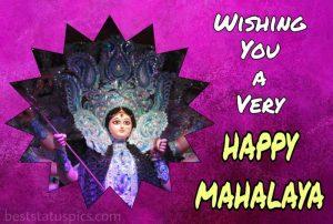 Happy Mahalaya 2020 wishes, images HD, pics, and quotes