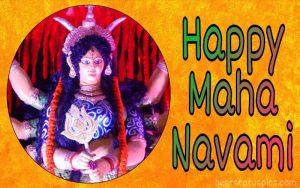 happy maha navami 2020 images for Whatsapp status