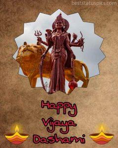 happy vijaya dashami cards, images HD and photos for durga puja 2020