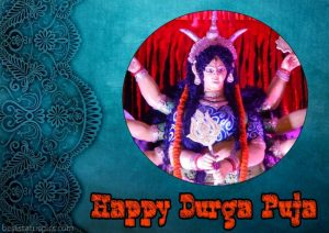 happy durga puja 2020 images HD, photos and sms for whatsapp and facebook status