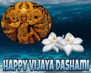 happy vijayadashami greetings, images HD and wishes for durga puja 2020