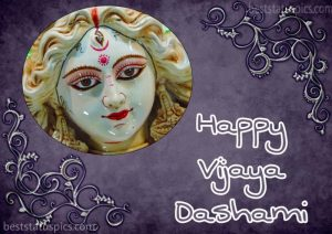happy vijayadashami greeting cards, pics and images download for durhga puja 2020