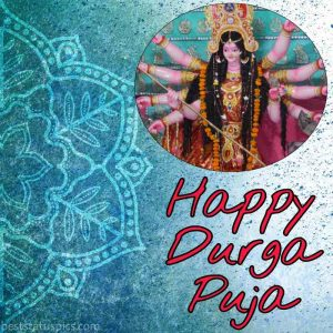 happy durga puja 2020 wishes, images HD, greeting cards, and quotes for Whatsapp