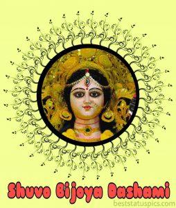 happy bijoya dashami 2020 greetings, wishes and images in bengali