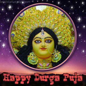 happy durga puja 2020 images HD and greeting cards for whatsapp status