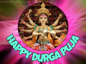 happy durga puja 2020 wishes and photos for whatsapp DP