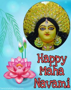 happy maha navami 2020 images HD and wishes for Whatsapp DP