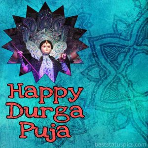 images of happy durga puja 2020 with greetings and quotes