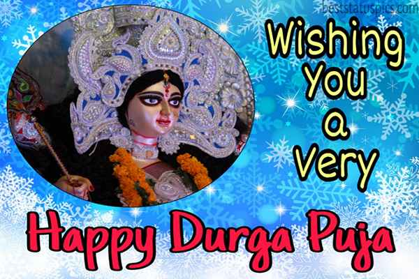 Happy durga puja 2020 wishes, images HD, greeting cards, and photos download for Whatsapp status
