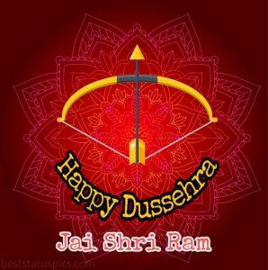 happy dussehra 2020 ki photo with jai shri ram quotes