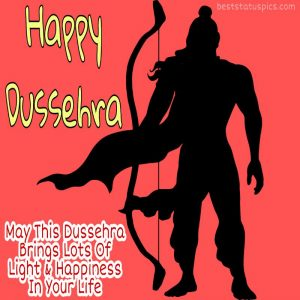 happy dussehra 2020 wishes images and jai shri ram quotes for whatsapp status