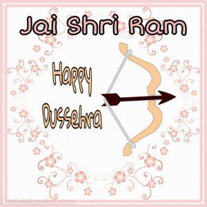 happy dussehra 2020 beautiful images with jai shri ram quotes