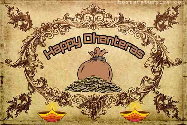Best Happy Dhanteras 2020 Wishes Images HD, Quotes for Whatsapp status
