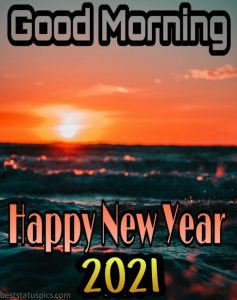 happy new year 2021 and good morning with sunshine and ocean picture for Facebook