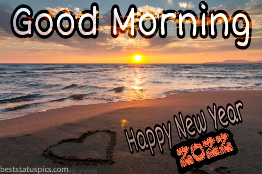 Happy New Year 2022 and Good Morning image with sea beach, sunrise and nature