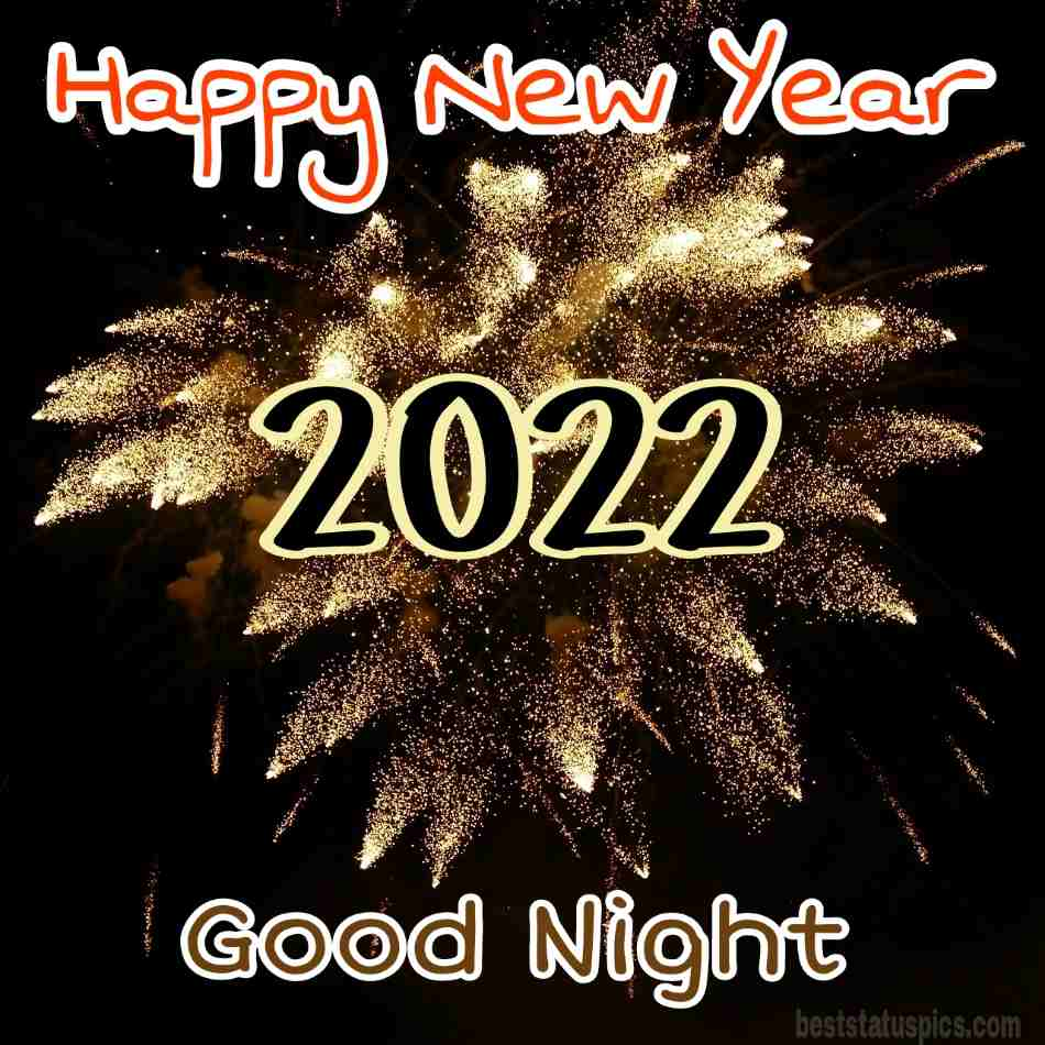 Good night Happy new year 2022 wishes pictures HD with fireworks for friends and family