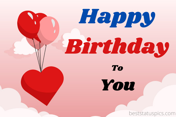 Happy Birthday Balloon Images HD, Wishes, Pictures