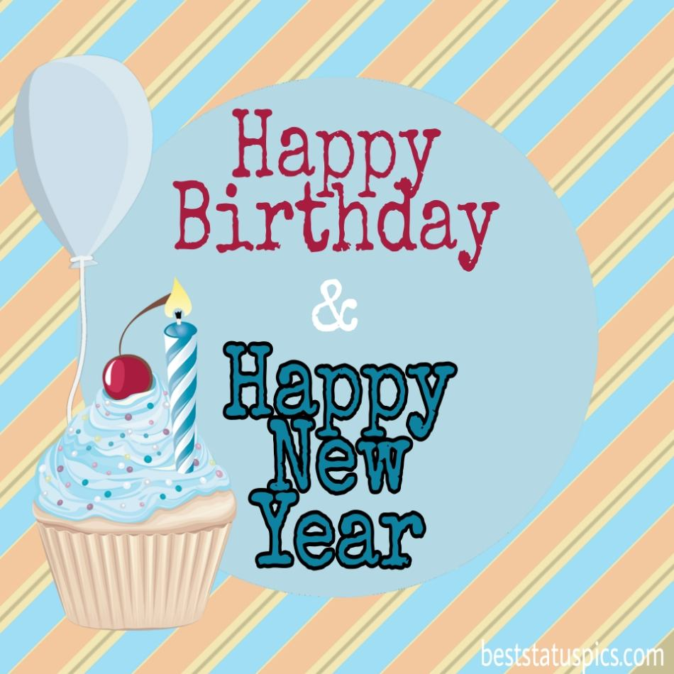 Happy Birthday and Happy new year 2022 wishes images with cake, candle, cherry and balloons