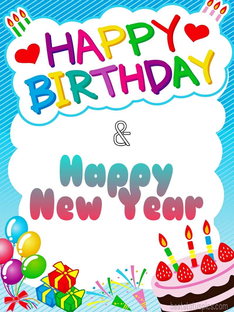 Happy Birthday and Happy new year 2022 greeting cards with cake, balloons, cherries and candles for friends, sister and brother
