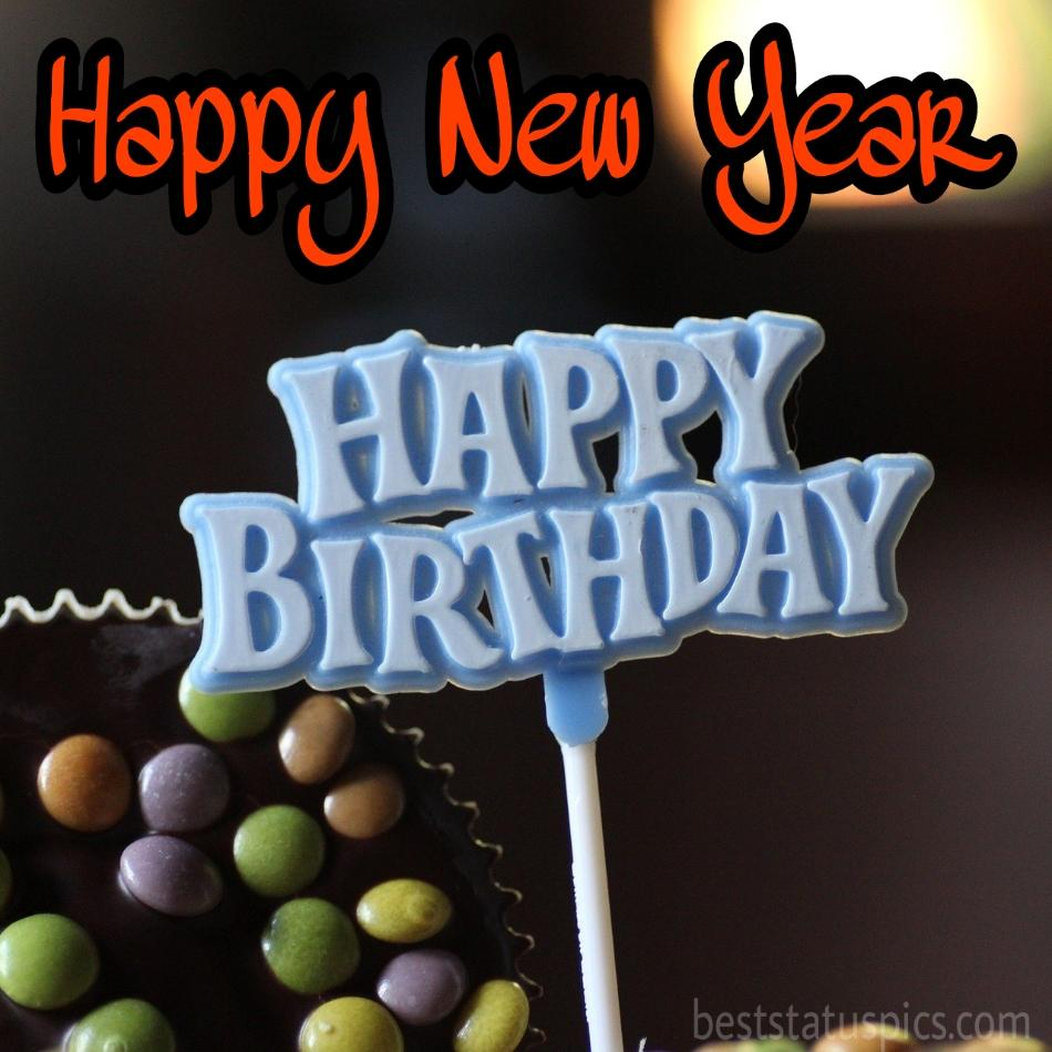 Happy Birthday and Happy new year 2022 wishes picture for sister and brother