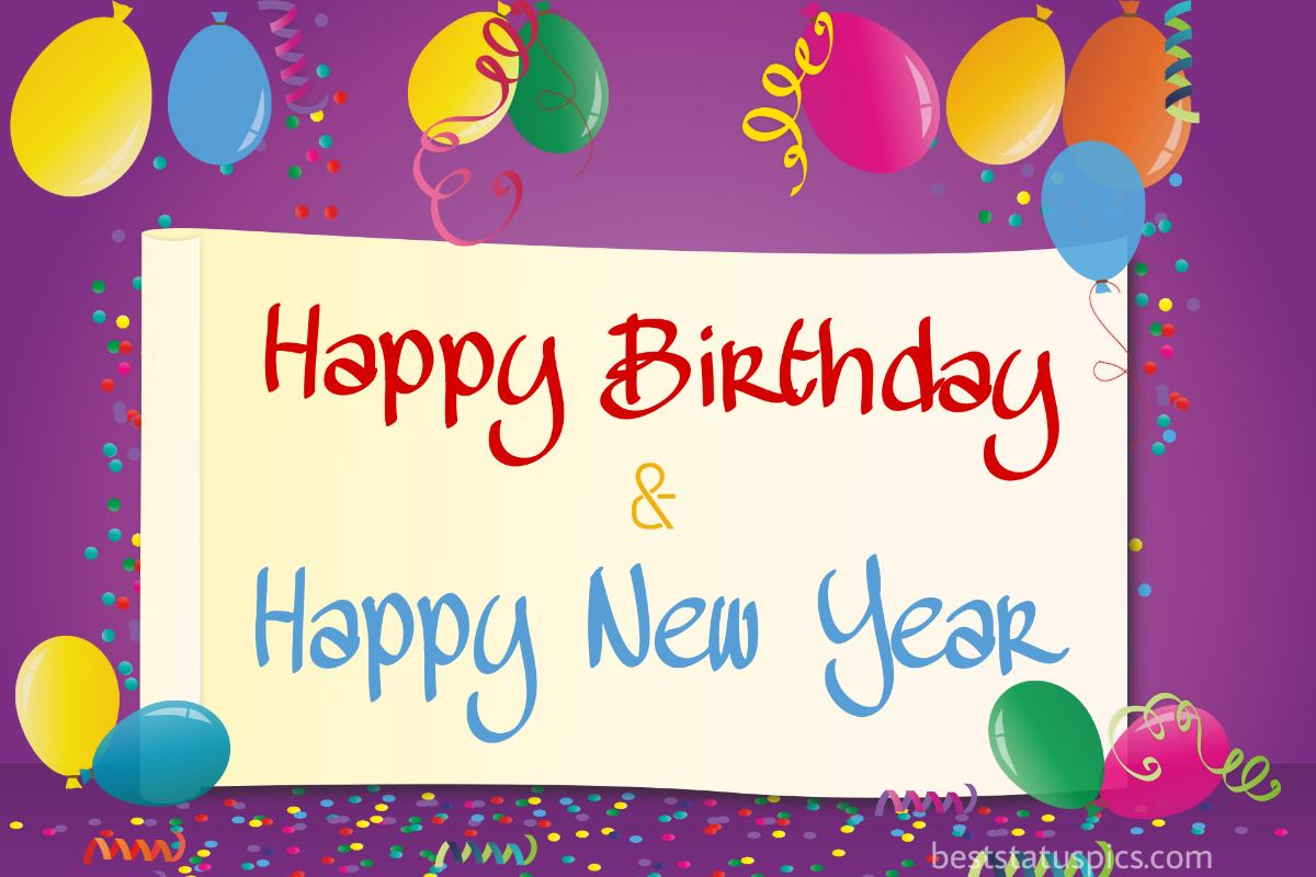 Happy Birthday and Happy new year 2022 wishes images with balloons for friends