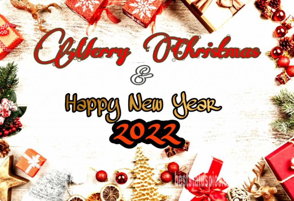 Happy New Year 2022 and Merry Christmas wishes picture with gifts for friends and family