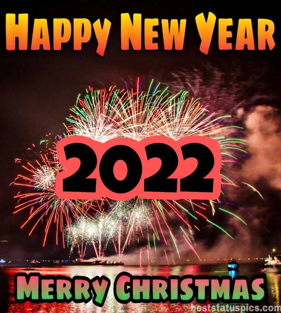 Happy New Year 2022 and Merry Christmas wishes photo and wallpaper for Whatsapp DP and status
