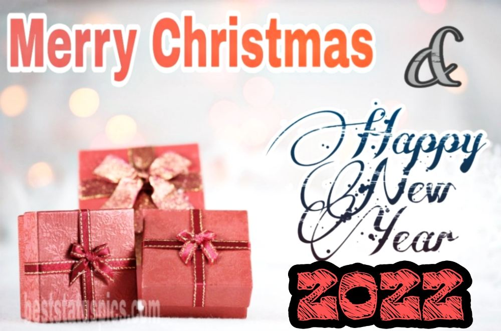 Merry Christmas and Happy New Year 2022 picture with gifts for friends