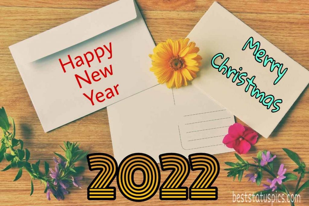 Merry Christmas and Happy New Year 2022 greeting cards for friends