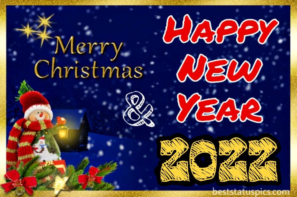 Merry Christmas and Happy New Year 2022 greeting card for brother, sister and family