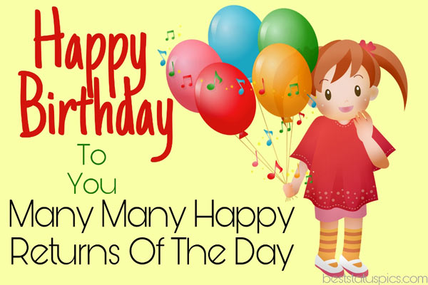 Happy birthday cartoon wishes images, pictures, and greeting cards for brother, sister, son, and boy