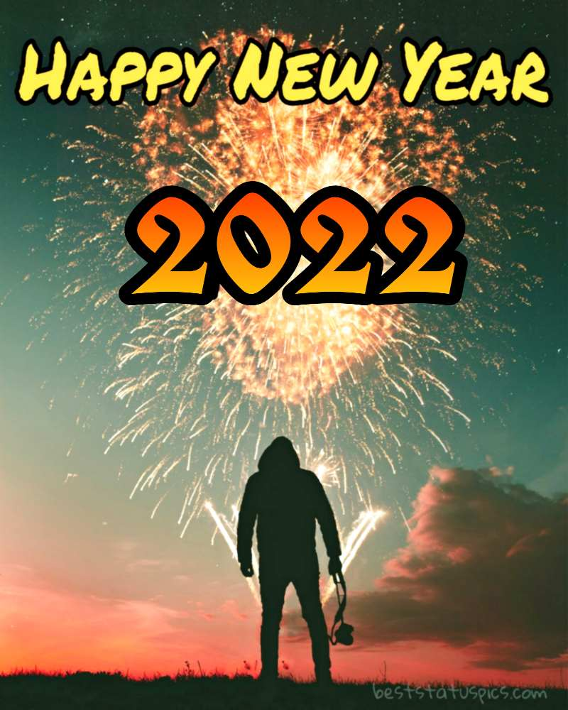 happy new year 2022 images with wishes for friends