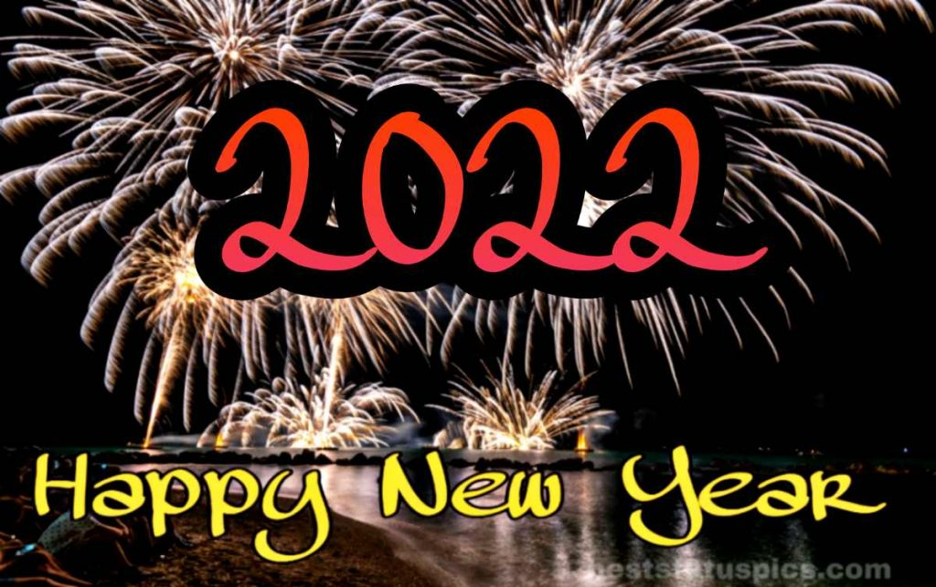 Cute happy new year 2022 wishes cards with firework picture