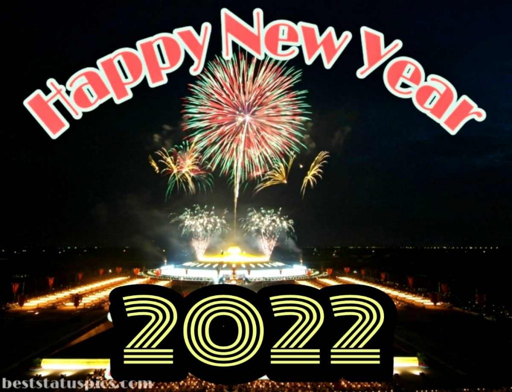 Beautiful happy new year 2022 images with firework