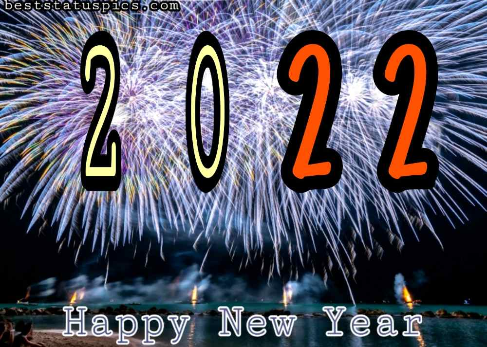 Happy new year 2022 wishes pic with firework