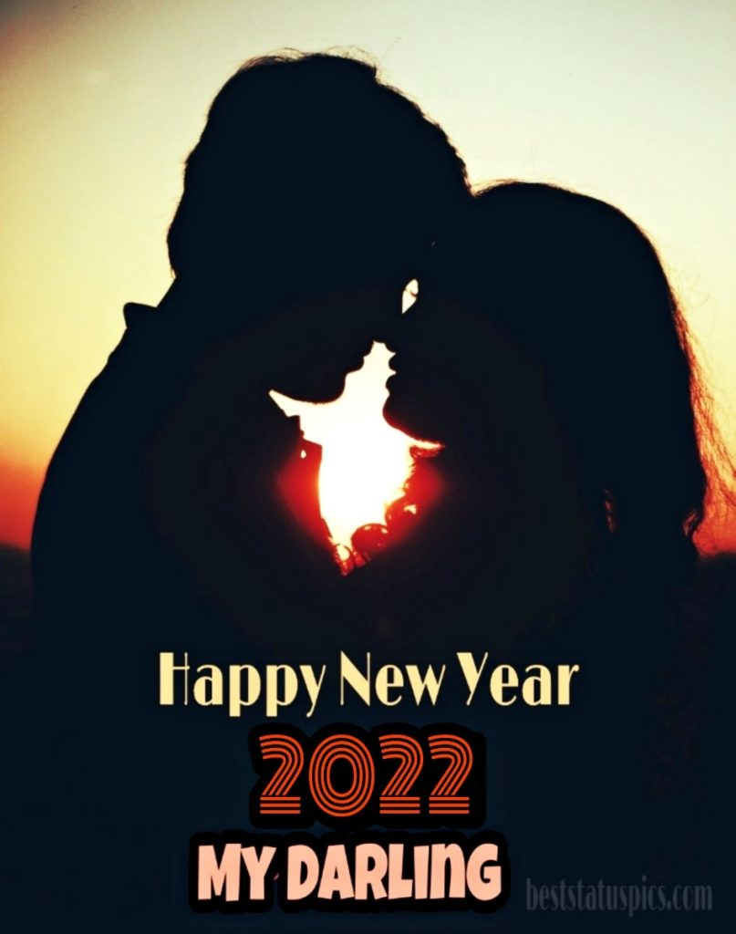 Happy new year 2022 my darling wishes images for love couple