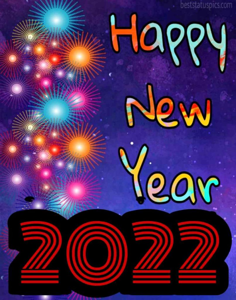 Wonderful Happy new year 2022 images for Whatsapp DP